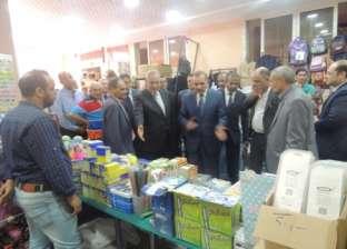 محافظ أسيوط يفتتح معرض وزارة الداخلية لمستلزمات المدارس