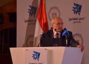 """تعاون بين """"الإنتاج الحربي"""" و""""العربية للتصنيع"""" لتعميق التكامل المشترك"""