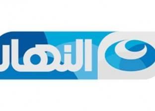 """الخميس.. انطلاق برنامج """"القاهرة تبتكر"""" على """"النهار"""""""