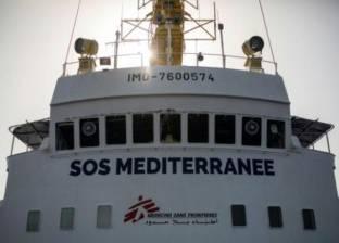 سفينة منظمات إنسانية قلقة إزاء انقطاع تدفق اللاجئين من ليبيا