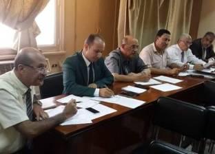 """""""صحة البحيرة"""": اختبارات لاختيار مديرين لمستشفى """"أبوحمص وإدكو"""""""