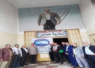 حزب مستقبل وطن يجهز مقرا لصرف المعاشات بمسرح 23 يوليو بالمحلة