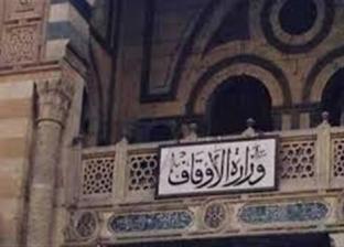 مئذنة مسجد تهدد أهالى قرية بسوهاج: «آيلة للسقوط منذ 17 سنة»