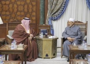 شيخ الأزهر لوزير خارجية البحرين: الوحدة سبيل العرب لمواجهة أزماتهم