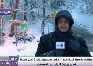 موسى عن محافظ القاهرة: اللي مش عارف معلومة ميروحش يقابل السيسي أحسن له