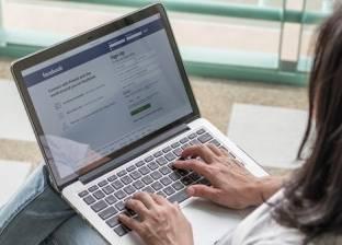 """هل يقرأ فيس بوك رسائلك النصية ويستمع لمكالماتك؟.. """"معلومات خطيرة"""""""