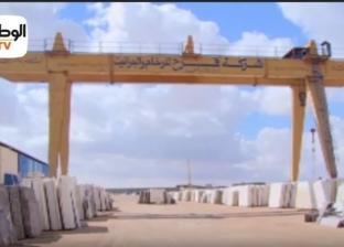 """""""كل اللي بتحلم بيه تقدر عليه"""".. قصص نجاح المشروعات الصغيرة في مطروح"""