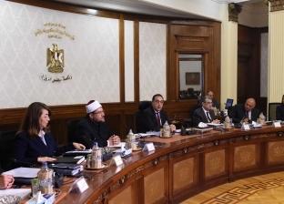 """8 قرارات لـ""""الوزراء"""".. أبرزها صرف 100 ألف جنيه لضحايا حادثي شمال سيناء"""