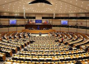 مطالب في البرلمان الأوروبي بمدع خاص لحماية القارة العجوز