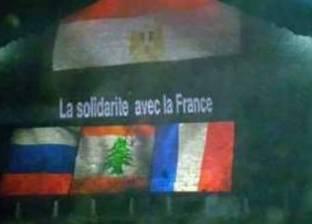 """إضاءة هرم خوفو بألوان أعلام """"لبنان وفرنسا وروسيا"""" بحضور """"زعزوع"""" و""""الدماطي"""""""