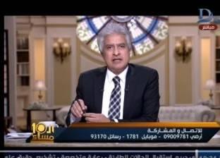 """الإبراشي عن القبض على رئيس """"الجمارك"""": الدولة جادة في مكافحة الفساد"""