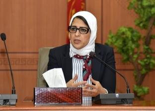 عيادات بعثة الحج تستقبل 35 ألف حالة بمكة والمدينة المنورة