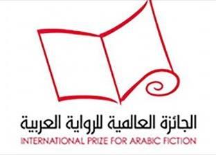 """تعرف على """"جائزة البوكر العربية"""""""