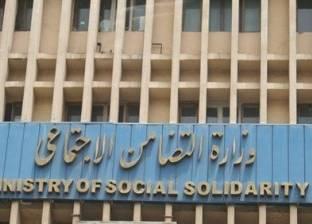 صرف 11 ألف جنيه لأسرة المتوفي في حادث انهيار عقار شرق المنصورة