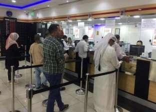 تذبذب العملات العربية.. والريال السعودي بـ4.75 جنيه