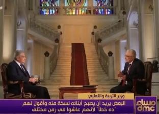 وزير التعليم: السيسي لا ينظر لزيادة شعبيته وحريص على مصلحة أبناء مصر