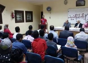 احتفالية أدبية بمناسبة عيد تحرير سيناء في قصر ثقافة ديروط