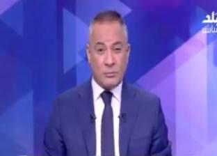 """""""الصحفيين"""" تحيل أحمد موسى لـ""""التأديب"""" في الشكوى المقدمة ضده من خالد يوسف"""