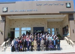 بالصور| وفد من جامعة أسيوط يزور القاعدة البحرية المصرية بالبحر الأحمر