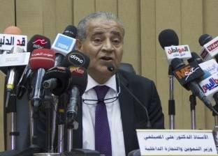وزير التموين: احتياطي السلع الأساسية يكفي أكثر من 3 أشهر لأول مرة