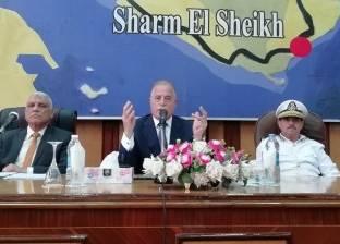 محافظ جنوب سيناء يوجه التنفيذيين بإعلان حالة الطوارئ القصوى خلال رمضان