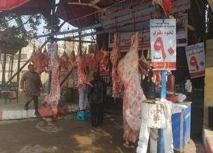 """""""الزراعة"""": ضخ كميات كبيرة من اللحوم والدواجن والأسماك استعدادا لرمضان"""
