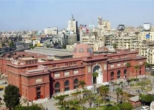 في ذكرى افتتاحه.. تعرف على مقتنيات المتحف المصري وسعر الدخول