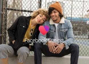 فيسبوك يطلق تطبيقه الجديد Facebook dating وخاصية الـ secret crush