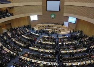 """الاتحاد الإفريقي يدين الهجمات ضد المدنيين في """"بورايو"""" الإثيوبية"""