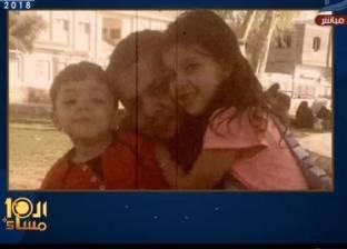 بالفيديو| تفحم أسرة مصرية بالكامل في حادث سيارة بالسعودية