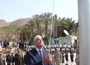 بالصور| محافظ جنوب سيناء يرفع العلم المصري على طابا