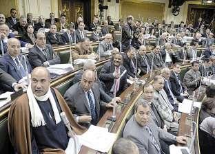 """""""الوطن"""" تنشر نص تعديلات """"المصريين الاحرار"""" على مشروع اللائحة الداخلية لـ""""النواب"""""""