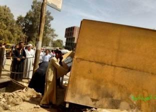 محافظ القاهرة يوجه بغلق المقاهي المخالفة وإزالة الأكشاك غير المرخصة