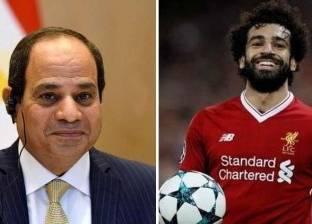 بالصور| قبل زيارة معسكر المنتخب اليوم.. مواقف جمعت السيسي بمحمد صلاح
