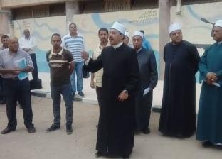المنطقة الأزهرية تؤكد على وسطية الدين في أول يوم دراسة بالإسكندرية