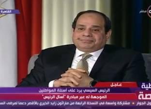 السيسي: 68 مليار جنيه لتنمية محور قناة السويس من أموال المصريين