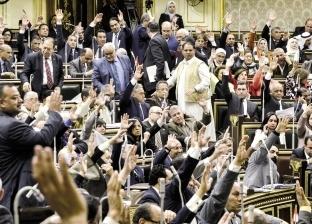 أسماء النواب الرافضين للتعديلات الدستورية