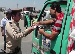 مدير أمن الدقهلية يتابع الحملات المرورية بكمين كفر العرب
