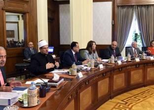 المجموعة الاقتصادية تستعرض موقف صناعة الحديد في مصر