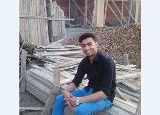 """""""عافر وحقق حلمه"""".. قصة """"محمد"""" الذي تحول من عامل بناء لمستثمر عقاري"""