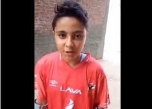 «عمر» حريف بقدم واحدة وعكازين.. يحلم بطرف صناعي ومقابلة الخطيب «فيديو»