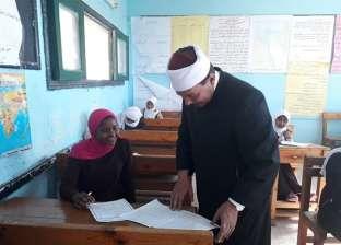 """رئيس """"البحر الأحمر الأزهرية"""" يتفقد لجان امتحانات معهد فتيات الغردقة"""