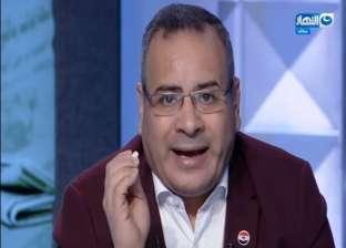 """القرموطي عن تصريحات وزير الدفاع القطري: """"آخرك تقول بخ أو تلعب صلح"""""""