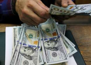سعر الدولار اليوم الخميس 23-7-2020 في مصر