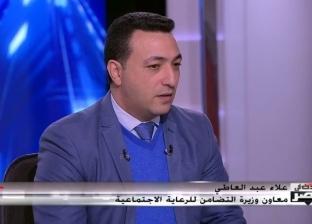 معاون وزيرة التضامن: رصدنا كل المشردين على مستوى الجمهورية