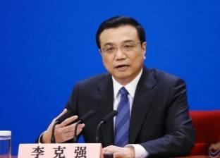 """وكالة أنباء صينية: خروج الأمريكيين من اتفاقية باريس """"انتكاسة للعالم"""""""