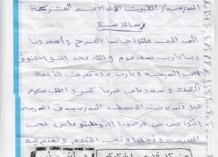 """طالب إعدادي يشكر قصر ثقافة الطفل بقنا: """"خليتوني أحب المدرسة"""""""