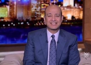 عمرو أديب: قرار الخطوط الجوية البريطانية يهدف لوقف حركة السياحة في مصر
