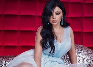 الخميس المقبل.. هيفاء وهبي تحيي حفلا غنائيا في دبي