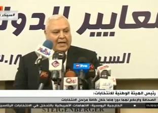 إبراهيم لاشين: جزاءات لمن يخالف ضوابط التغطية الإعلامية للانتخابات